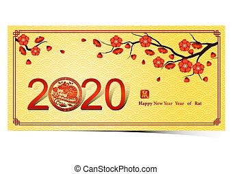 년, 새로운, 2020, 3, 중국어