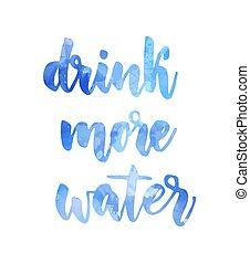 마실 것 물, 좀더의, 달필