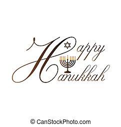 별, hanukkah, 유태인 상징, poster-, 축하, david, 휴일, 행복하다
