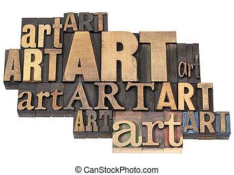 예술, 떼어내다, 나무, 낱말, 유형