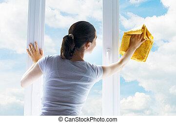창, 세탁물