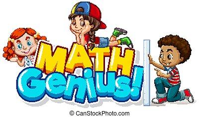 천재, 행복하다, 수학, 디자인, 아이들, 샘