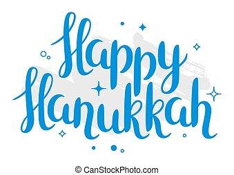 카드, hanukkah, 행복하다, 휴일, 자체, 축하