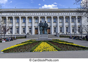 bulgarian, 국립 도서관